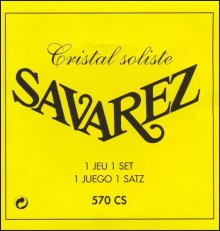 Струны Savarez 570CS