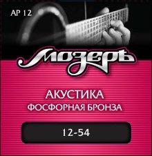 Струны Mozer Фосфорная Бронза AP12