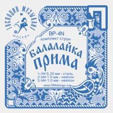 Струны Господин Музыкант Балалайка Прима BP30N(синяя)