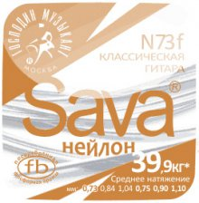 Струны Господин Музыкант Sava Nylon FB