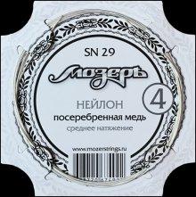 Струны Mozer SN29 NT 4-я струна