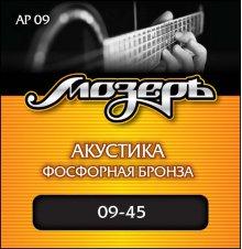 Струны Mozer Фосфорная Бронза AP09