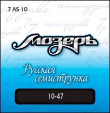 Струны Mozer Посеребренная Семиструнка 7AS10