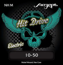 Струны Mozer HIT DRIVE NH M
