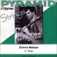 Струны Pyramid Domra Malaja  686/A