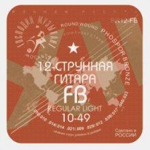Струны Господин Музыкант 12-струнка ФБ  BR-12FB