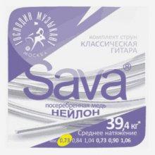 Струны Господин Музыкант Sava Nylon CU