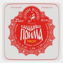 Струны Господин Музыкант Балалайка Прима BP29N (красная)