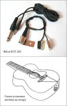 Звукосниматель Belcat EGT-202