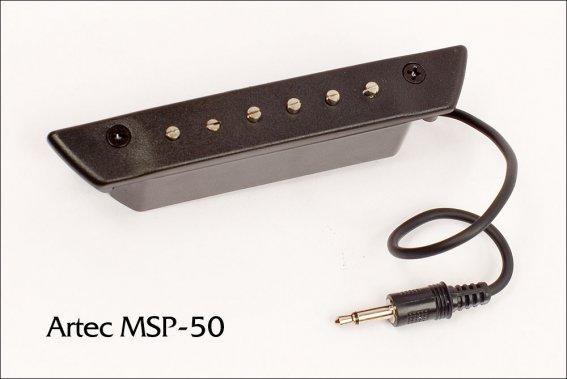 Сингл Artec MSP50