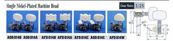Механика колковая Alice AO-014
