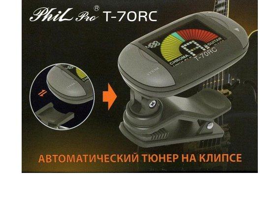Тюнер Musedo T70RC