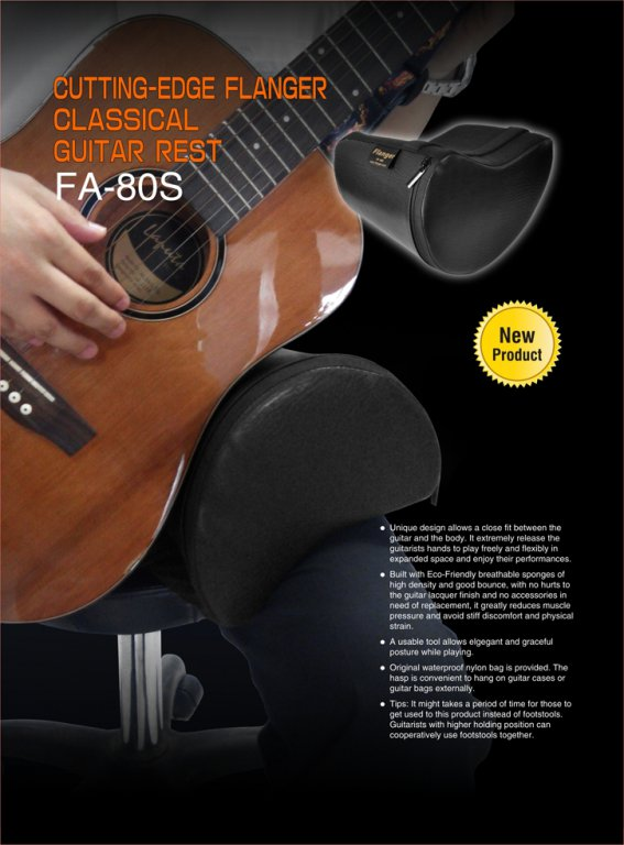 Супорт гитарный Flanger FA-80S