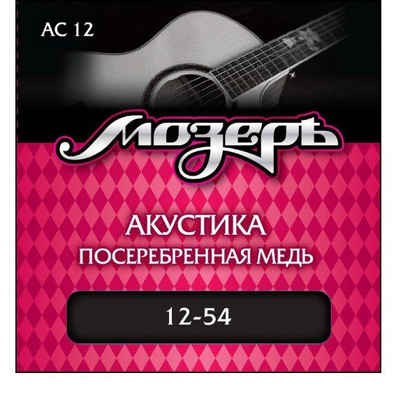 Струны Mozer Посеребренная Медь AC12
