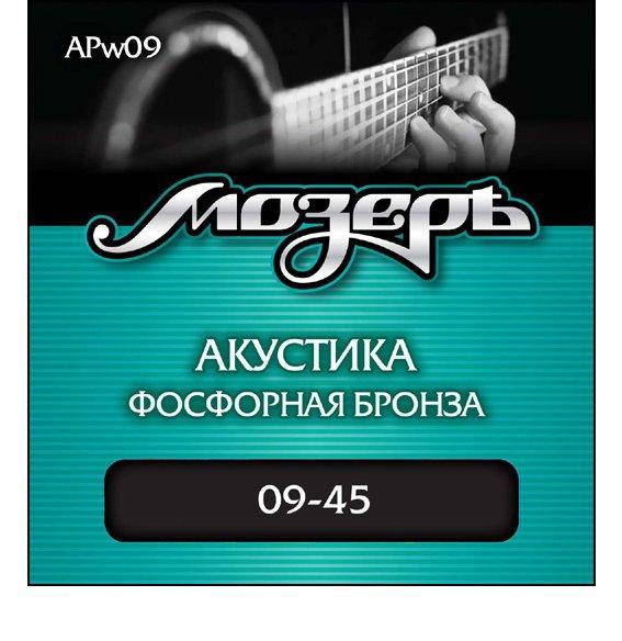 Струны Mozer Фосфорная Бронза APw09