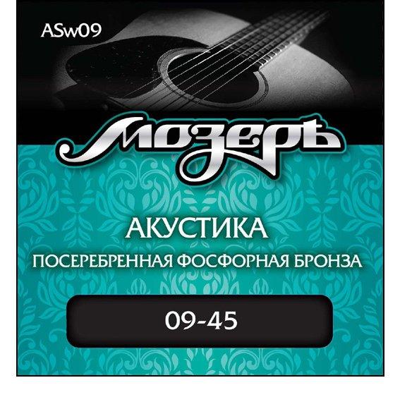 Струны Mozer Посеребренная Бронза ASw09