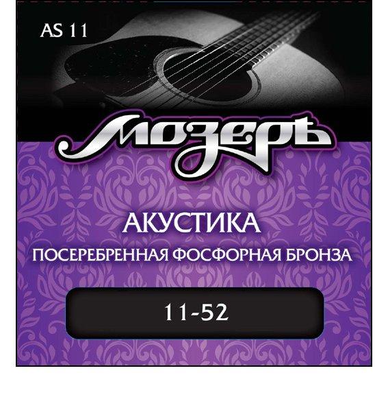Струны Mozer Посеребренная Бронза AS11