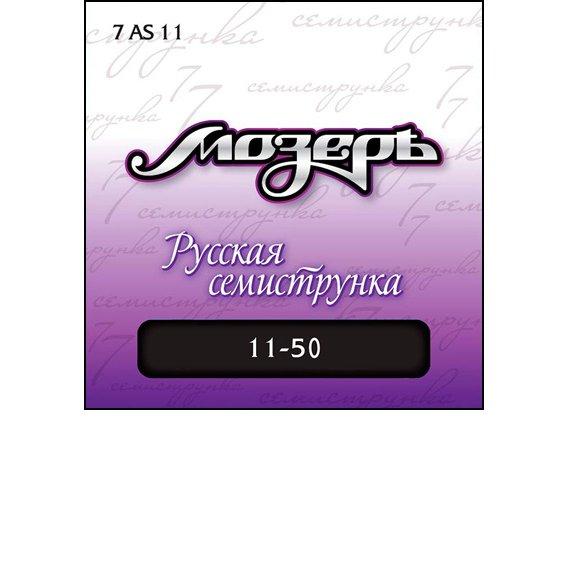 Струны Mozer Посеребренная Семиструнка 7AS11