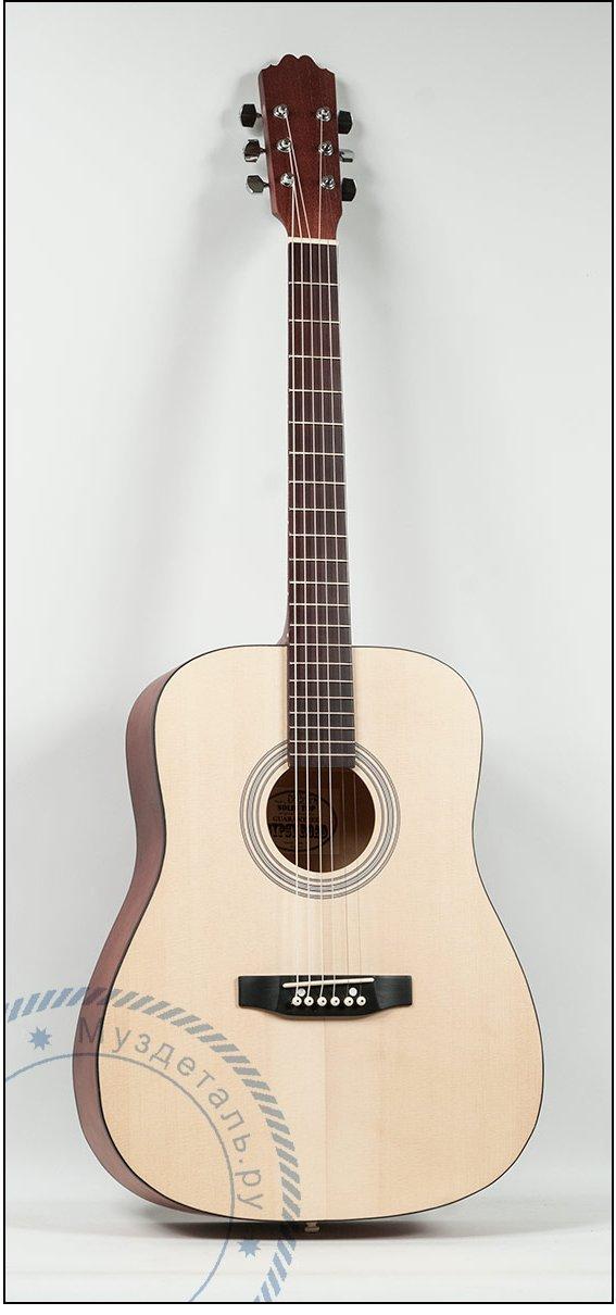 Гитара акустическая Gypsy Road D45