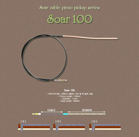 Пьезодатчик Artec Soar-100
