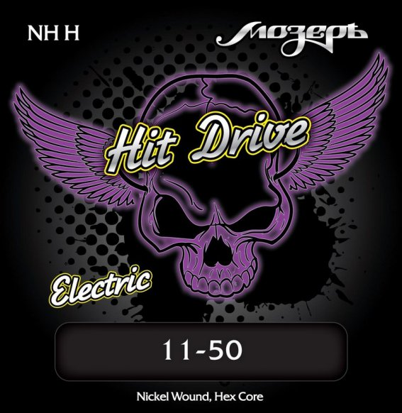 Струны Mozer HIT DRIVE NH H