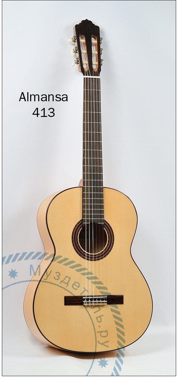 Гитара классическая Almansa 413F