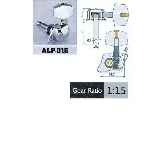 Механика колковая Alice  ALP-015P